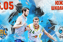 УСЛ 3х3: Khimik Streetball Party vol. 10! Южне, 26 травня!
